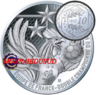 10 Euro Argent France 2018 - Champions Coupe du Monde de Football